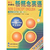 http://ec4.images-amazon.com/images/I/51mLIrQSA2L._AA200_.jpg