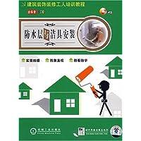 http://ec4.images-amazon.com/images/I/51mLmjp5a9L._AA200_.jpg