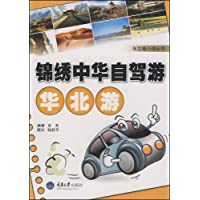 http://ec4.images-amazon.com/images/I/51mMUJ63kmL._AA200_.jpg