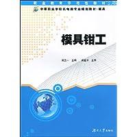 http://ec4.images-amazon.com/images/I/51mNQ0d58QL._AA200_.jpg