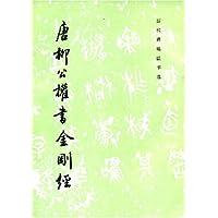 http://ec4.images-amazon.com/images/I/51mNbae85aL._AA200_.jpg