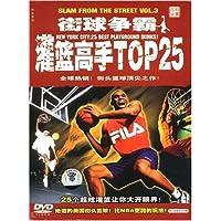 http://ec4.images-amazon.com/images/I/51mNd4fq9ZL._AA200_.jpg