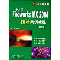 http://ec4.images-amazon.com/images/I/51mNrR2GbML._AA200_.jpg