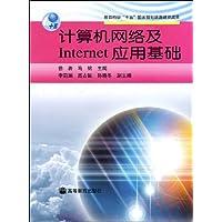 http://ec4.images-amazon.com/images/I/51mO43KrYQL._AA200_.jpg