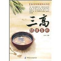 http://ec4.images-amazon.com/images/I/51mO4X-WaZL._AA200_.jpg