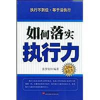 http://ec4.images-amazon.com/images/I/51mOBu1-6NL._AA200_.jpg