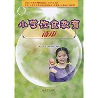 http://ec4.images-amazon.com/images/I/51mOG26A5pL._AA200_.jpg