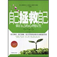 http://ec4.images-amazon.com/images/I/51mOlLroe4L._AA200_.jpg
