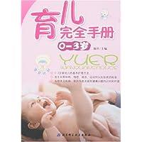 http://ec4.images-amazon.com/images/I/51mP236E4wL._AA200_.jpg