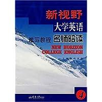 http://ec4.images-amazon.com/images/I/51mPhmm2MFL._AA200_.jpg