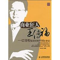 http://ec4.images-amazon.com/images/I/51mQ8DeUs8L._AA200_.jpg