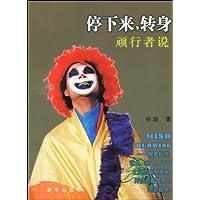 http://ec4.images-amazon.com/images/I/51mQI2mFgbL._AA200_.jpg