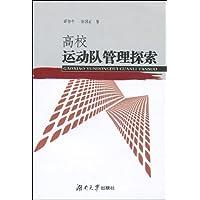 http://ec4.images-amazon.com/images/I/51mQhDK60nL._AA200_.jpg
