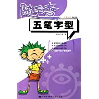 http://ec4.images-amazon.com/images/I/51mQl6%2BjZqL._AA200_.jpg