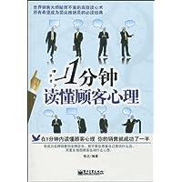 http://ec4.images-amazon.com/images/I/51mR4y%2BDcbL._AA200_.jpg