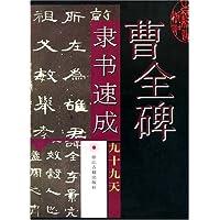 http://ec4.images-amazon.com/images/I/51mRESwsuJL._AA200_.jpg
