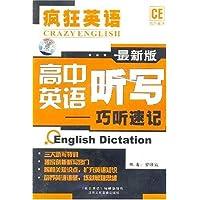 http://ec4.images-amazon.com/images/I/51mRIFFXL9L._AA200_.jpg