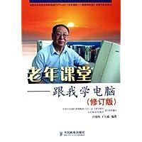 http://ec4.images-amazon.com/images/I/51mRT5UAFnL._AA200_.jpg
