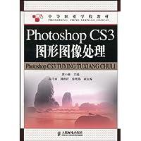 http://ec4.images-amazon.com/images/I/51mRTzY%2BRxL._AA200_.jpg