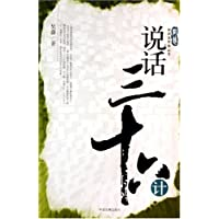 http://ec4.images-amazon.com/images/I/51mRwONyu%2BL._AA200_.jpg