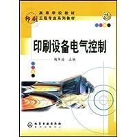 http://ec4.images-amazon.com/images/I/51mRxTHWiSL._AA200_.jpg