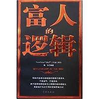 http://ec4.images-amazon.com/images/I/51mRznMOMKL._AA200_.jpg