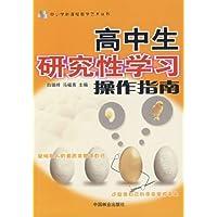 http://ec4.images-amazon.com/images/I/51mSbvAcNRL._AA200_.jpg
