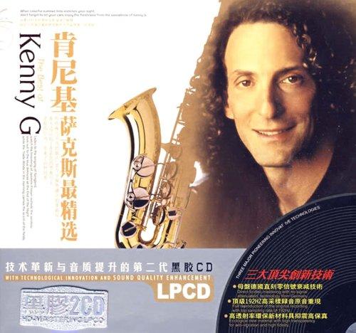 肯尼基 萨克斯最精选 CD