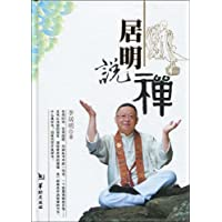 http://ec4.images-amazon.com/images/I/51mT4uEQqAL._AA200_.jpg