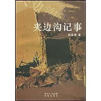 http://ec4.images-amazon.com/images/I/51mTr7DFIoL._AA200_.jpg