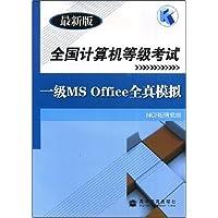 http://ec4.images-amazon.com/images/I/51mTwiLEFSL._AA200_.jpg