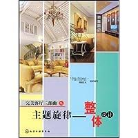 http://ec4.images-amazon.com/images/I/51mUcupLM1L._AA200_.jpg
