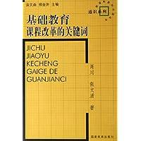 http://ec4.images-amazon.com/images/I/51mUnYDmQPL._AA200_.jpg