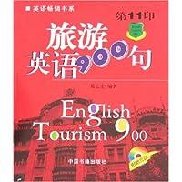 http://ec4.images-amazon.com/images/I/51mWKgEPA4L._AA200_.jpg