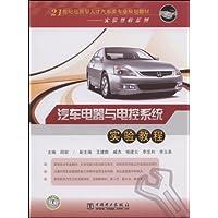 http://ec4.images-amazon.com/images/I/51mWLvxeoIL._AA200_.jpg