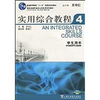 http://ec4.images-amazon.com/images/I/51mXk6pV%2B-L._AA200_.jpg