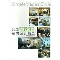 http://ec4.images-amazon.com/images/I/51mYTpDZ8nL._AA200_.jpg