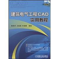 http://ec4.images-amazon.com/images/I/51mYveIo00L._AA200_.jpg