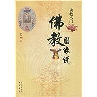 http://ec4.images-amazon.com/images/I/51mZmek378L._AA200_.jpg