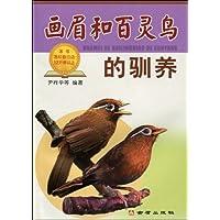 http://ec4.images-amazon.com/images/I/51ma2eCmntL._AA200_.jpg