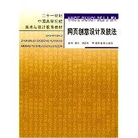 http://ec4.images-amazon.com/images/I/51ma5xuqxAL._AA200_.jpg