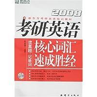 http://ec4.images-amazon.com/images/I/51mb9f4TJ-L._AA200_.jpg