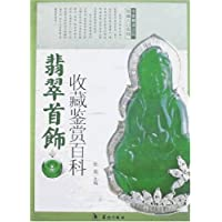 http://ec4.images-amazon.com/images/I/51mbLAE8jUL._AA200_.jpg