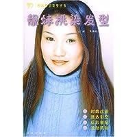 http://ec4.images-amazon.com/images/I/51mbO4SlnFL._AA200_.jpg