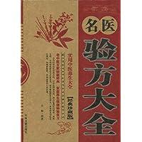 http://ec4.images-amazon.com/images/I/51mbOXCMKjL._AA200_.jpg