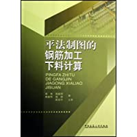 http://ec4.images-amazon.com/images/I/51mboFoPkfL._AA200_.jpg