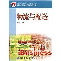 http://ec4.images-amazon.com/images/I/51mbtBZXtnL._AA200_.jpg