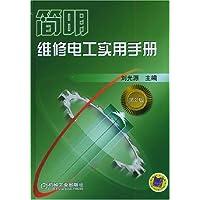 http://ec4.images-amazon.com/images/I/51mbvHn-1bL._AA200_.jpg