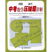 http://ec4.images-amazon.com/images/I/51md5ELUxOL._AA200_.jpg