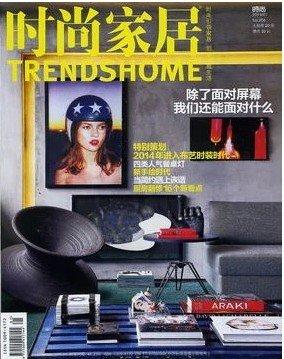 时尚家居2014年1月 布艺时装时代 厨房翻修16法.pdf